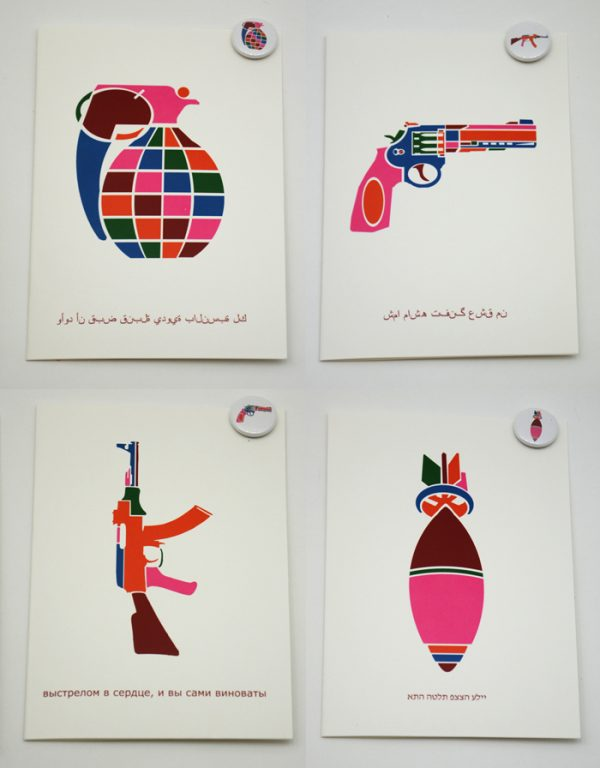 Love Gun Greeting Cards with Buttons